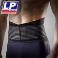欧比LP 专业运动护具 举重健身透气带支撑条护腰带 919KM