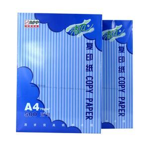金光APP 亚龙 高清晰度清风A4复印纸 70g 8包/箱(整箱销售)