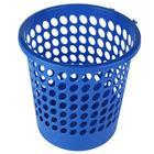 得力Deli 办公家庭用圆形网状经济实用塑料废纸桶垃圾桶废纸篓 9556