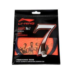 李宁LINING 0.7mm耐打新款羽毛球线 李宁7号线 国家队羽毛球拍线NO.7 AXJJ014