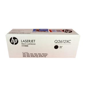 惠普HP 1010/1012/1020/1015/1018激光打印机原装硒鼓12A促销白包装 Q2612XC