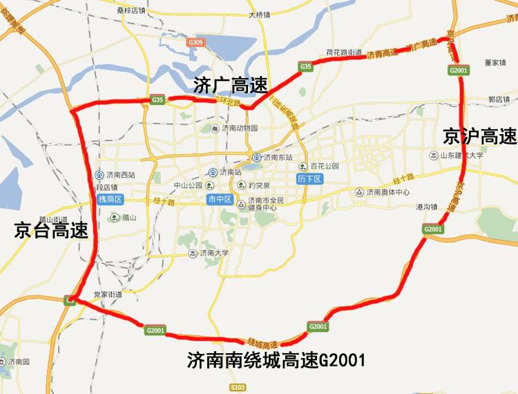 济南市绕城高速内免费送货上门
