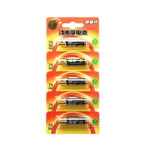 南孚电池 1节7# 聚能环碱性7号电池