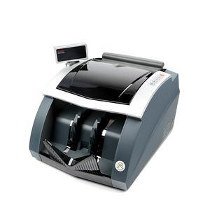 康艺 高档全自动超市收银专用验钞机点钞机 可验第五套人民币新钞票 HT-2600
