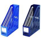 齐心COMIX 办公塑料文件栏单格资料架 B2171