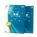 金光APP 亚龙 三星蓝旗舰A4复印纸 80g 5包/箱(整箱销售)
