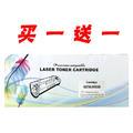鑫科印羽毛版 兼容78A硒鼓 CE278A/CRG328激光碳粉盒(买一送一)