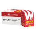 红威尔A4复印纸 70g 8包/箱(整箱销售)