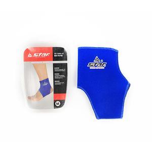 世达STAR 运动弹性护踝 扭伤防护 网球篮球踝关节保护套 XD100N