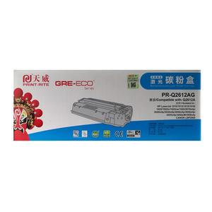 天威 Q2612A硒鼓 激々光碳粉盒