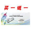 鑫科印羽毛版 兼容TN2225粉盒LT2441
