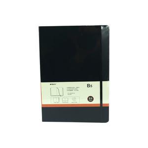 晨光 B5硬面空白内页笔记本