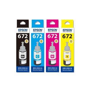 爱普生EPSON L310/L656/L655/L365墨仓式喷墨打印机用黑色彩色墨水 T6721/6722/6723/6724