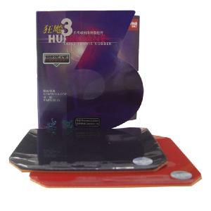 DHS红双喜 2.2mm 热卖胶皮 粘性乒乓球拍胶皮套胶 控制弧圈反胶 普狂3 狂飙3系列