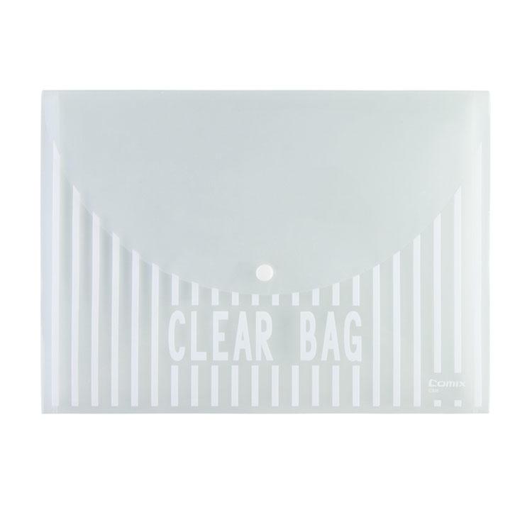 齐心COMIX A4防水塑料透明按扣式文件袋资料袋 C335