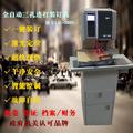 徕卡 会计财务专用智能三孔连打全自动铆管装订机 热熔装订机 一键式全自动装订机 LK-3000(预订款3-5天发货)