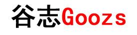 谷志文体商城-济南办公用品、体育用品网上商城