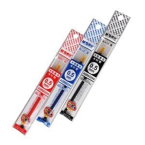 晨光 红/黑/蓝色0.5MM半针管通用中性笔替芯 办公签字笔芯20支/盒 AGR65204