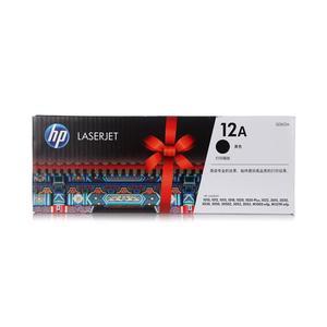惠普HP 1010/1012/1020/1015/1018激光打印机原装硒鼓12A Q2612A