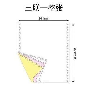 金光APP ���� 彩色三� �G色城堡241打印�1000�80列22孔 彩色��X�式打印�