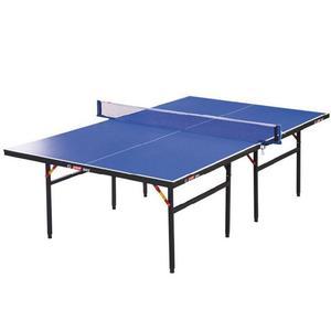 DHS红双喜单折式乒乓球桌 可折叠家庭用标准乒乓球台 TM3626