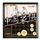 得力Deli 成人儿童娱乐木质中国象棋5cm 9568