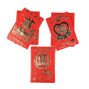 神星 囍(小)红包 百年好合红双喜结婚红包 F-80127C