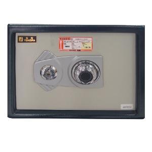 永发 高档安全保险柜 家用办公防盗小型入墙机械保险箱 FJB-QB30B3C